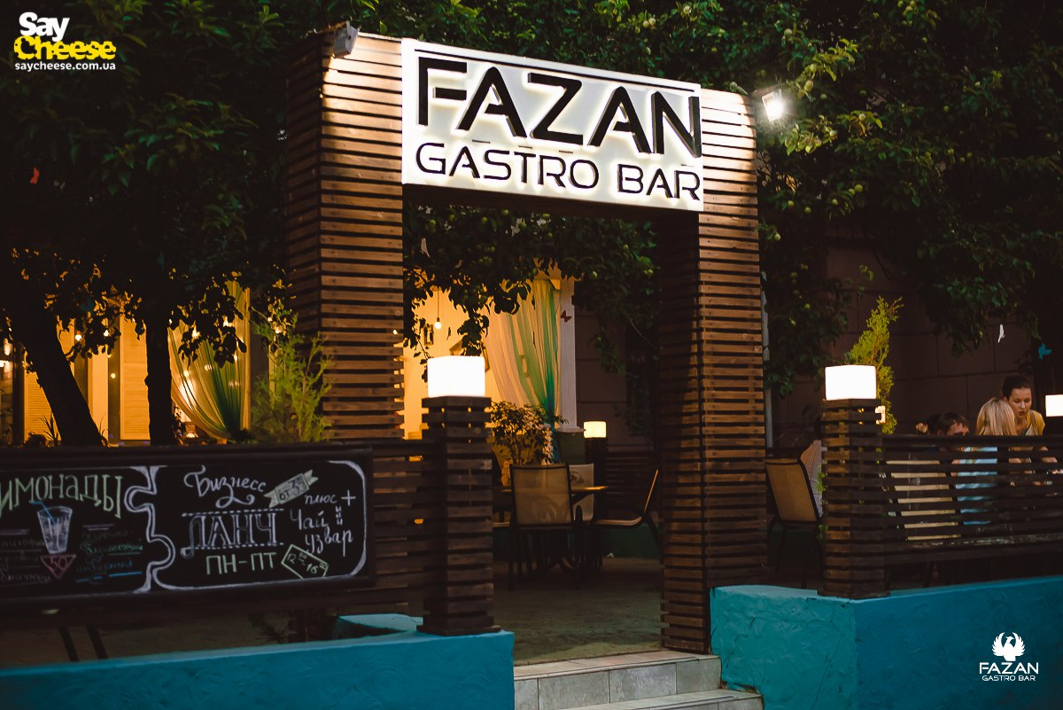 Фазан — Saycheese