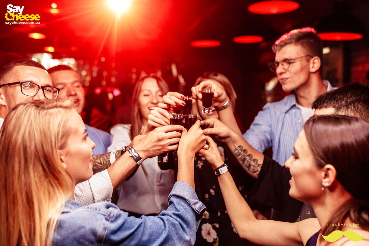 Moskvich Bar — Saycheese