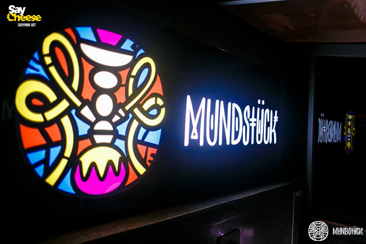 Мундштук Харьков