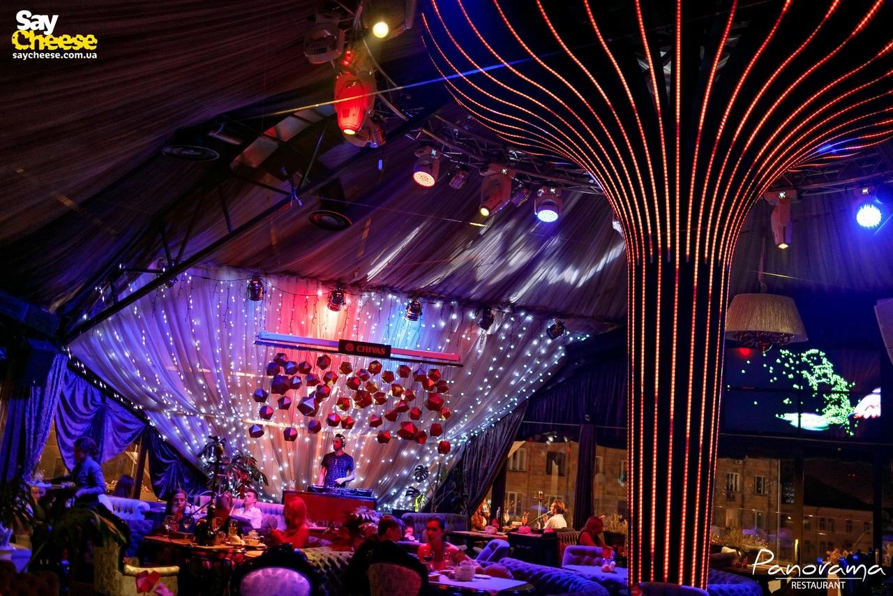 Panorama Lounge — Saycheese