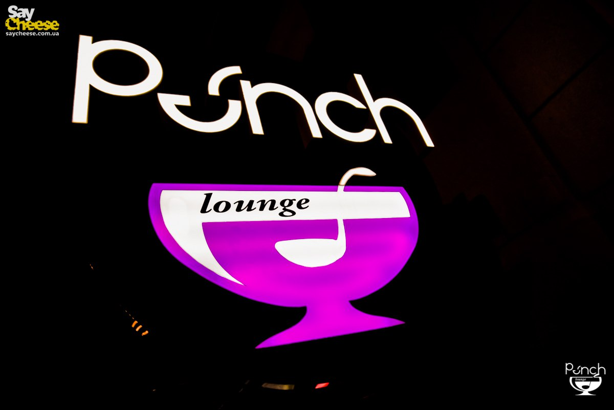 Punch lounge bar — Sayheese