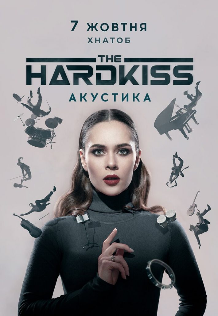 Концерт The HARDKISS в Харькове