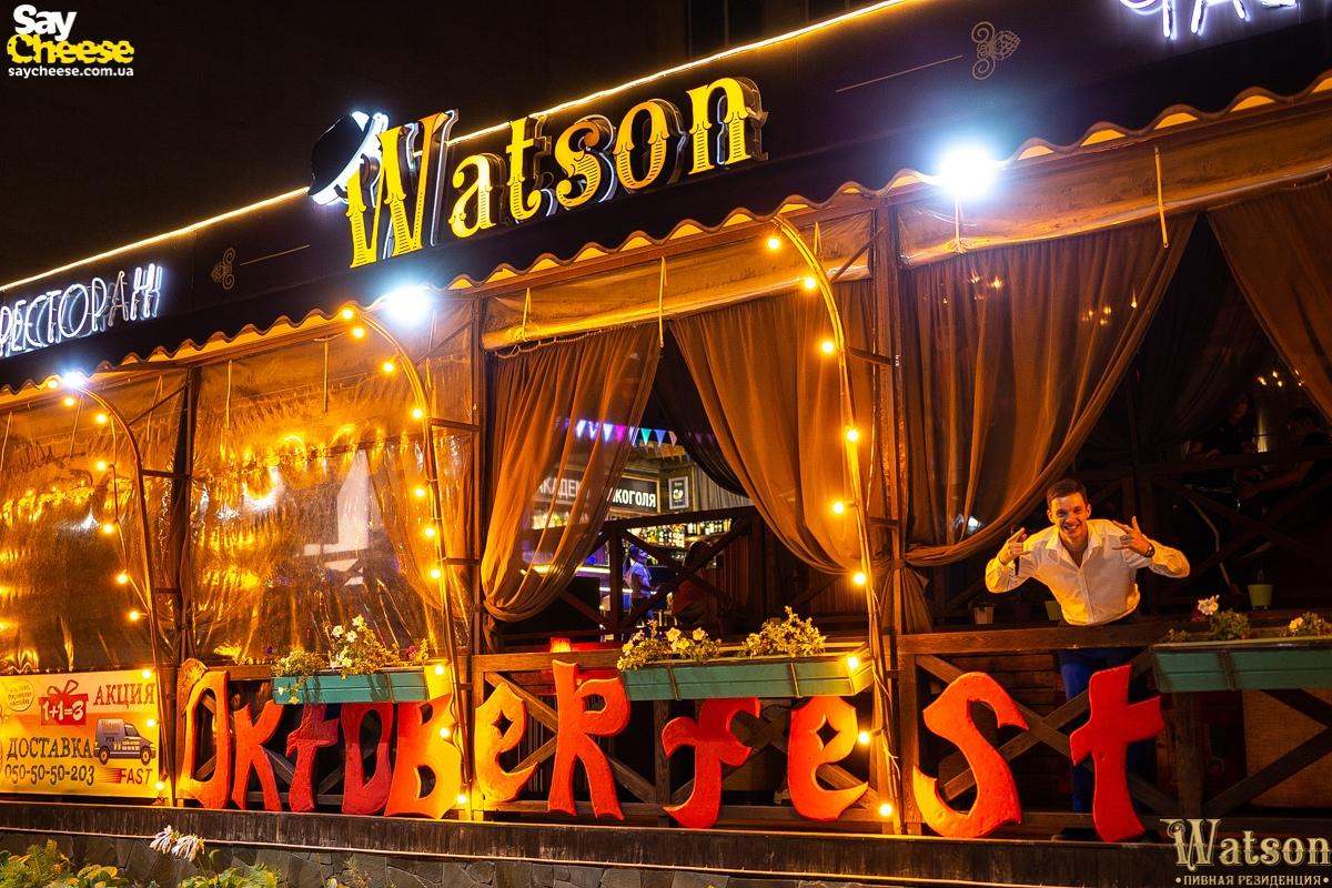 Watson — Saycheese