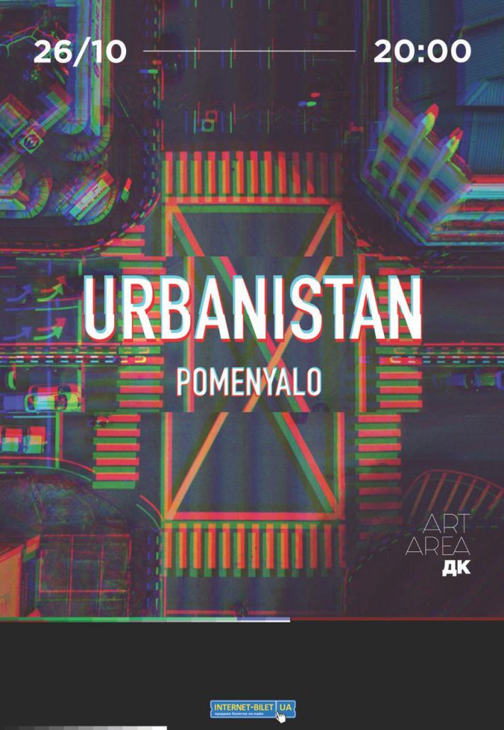 Urbanistan