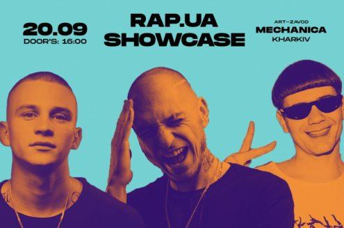 RAP.UA Showcase