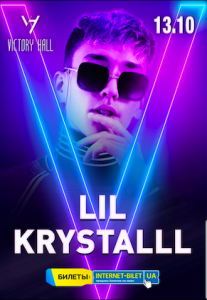 Lil Krystalll