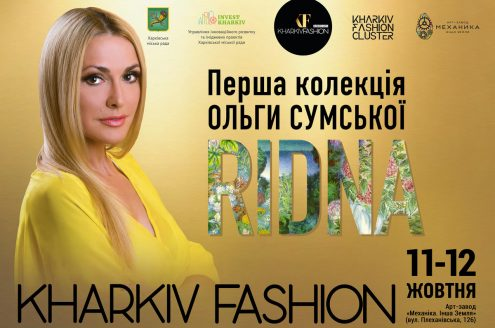 Kharkiv Fashion