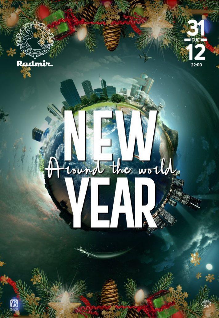Radmir Club — 31.12