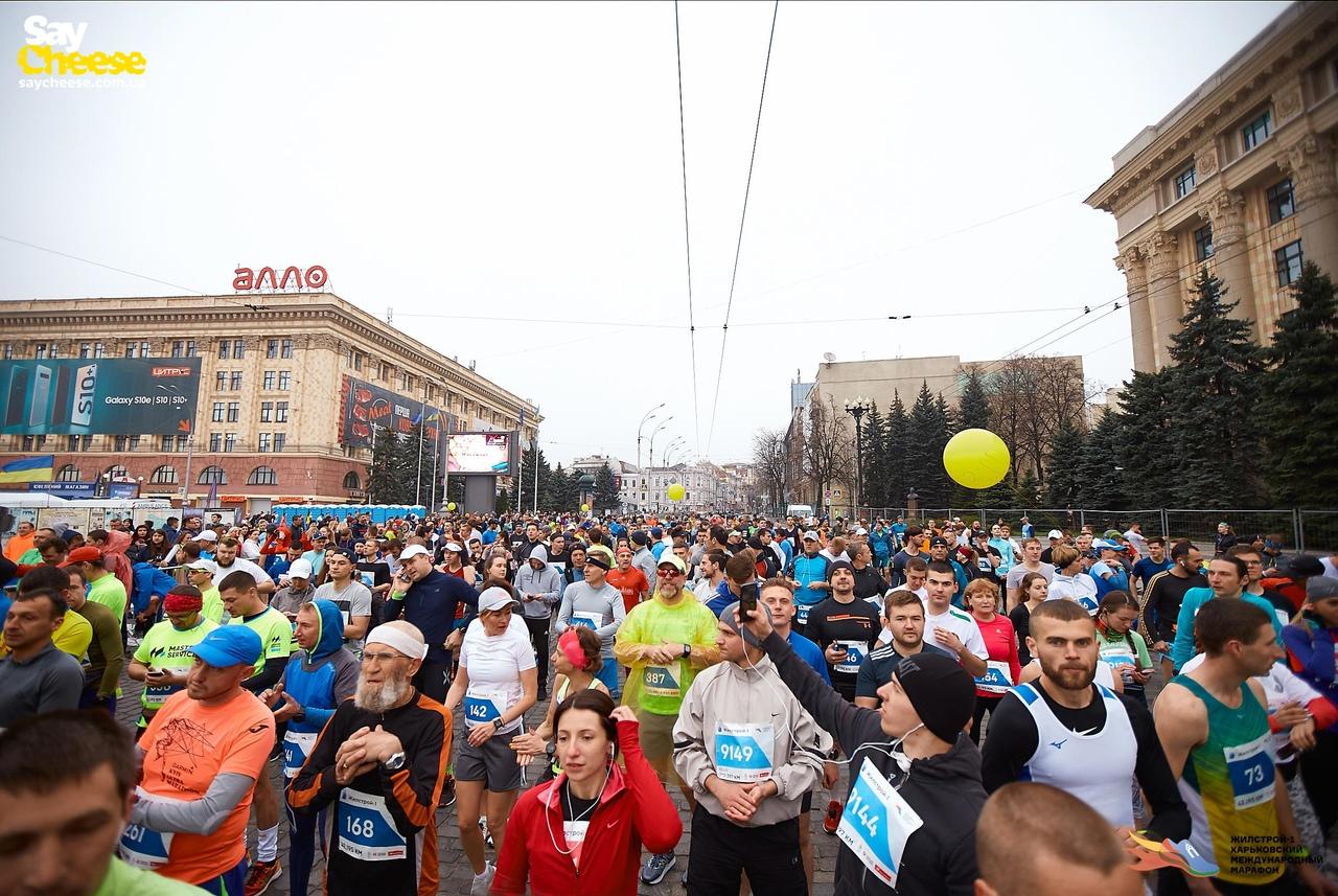 Харьковский международный марафон 2020 — анонс
