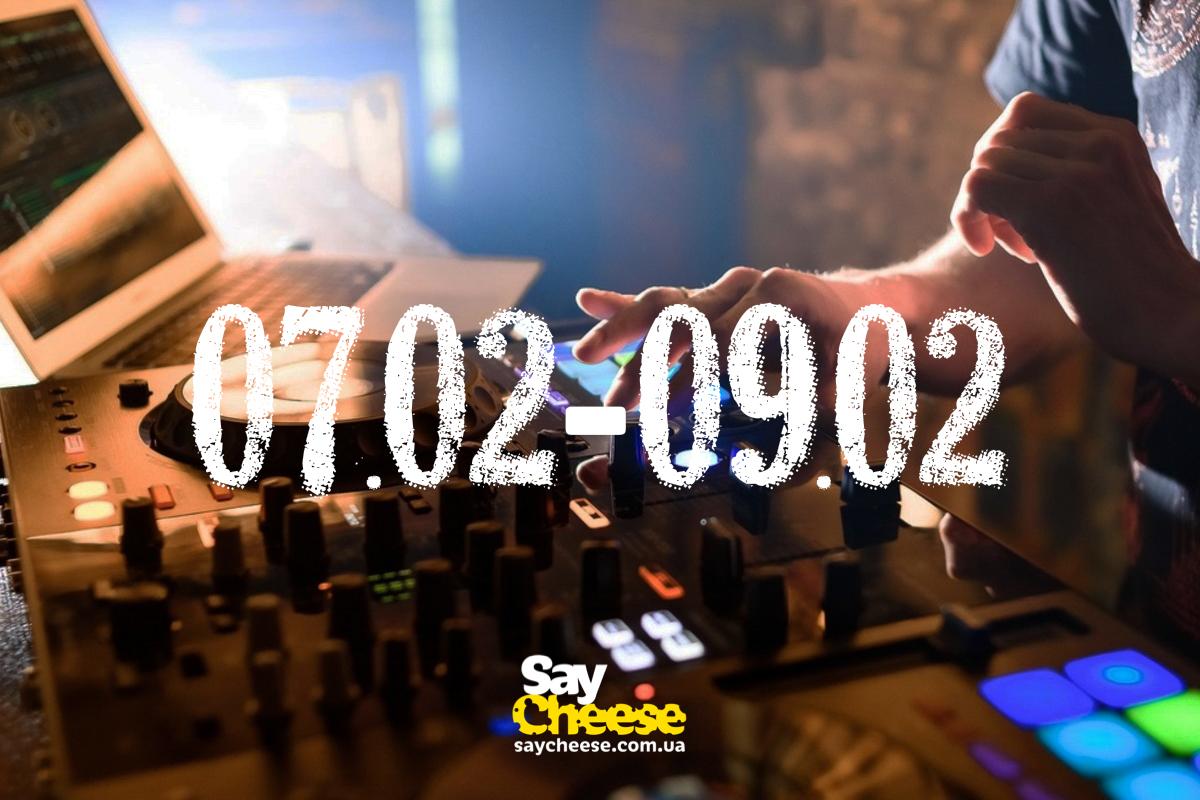 Планы на выходные в Харькове — 7-9 февраля