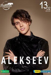 ALEKSEEV — 13 февраля, Харьков