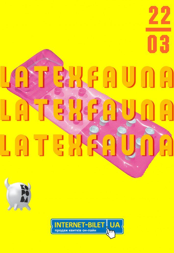 LATEXFAUNA в Харькове