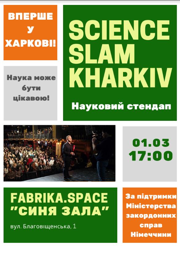 Science Slam Kharkiv