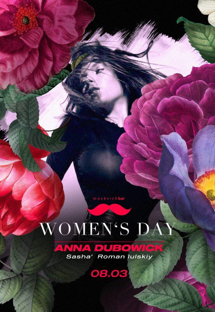 Anna Dubowick