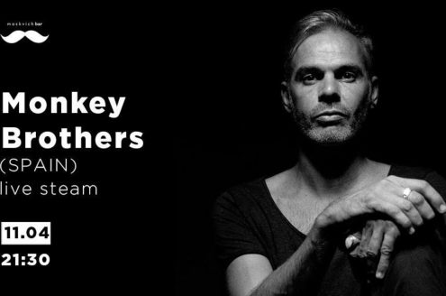 Monkey Brothers — Moskvich Bar