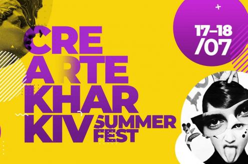 Фестиваль Create Kharkiv Summer Fest