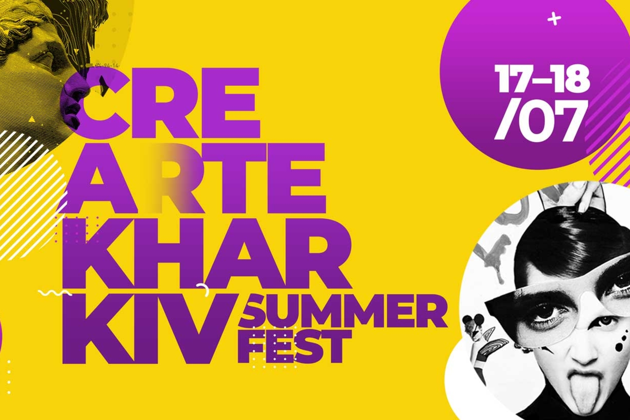Фестиваль Create Kharkiv Summer Fest