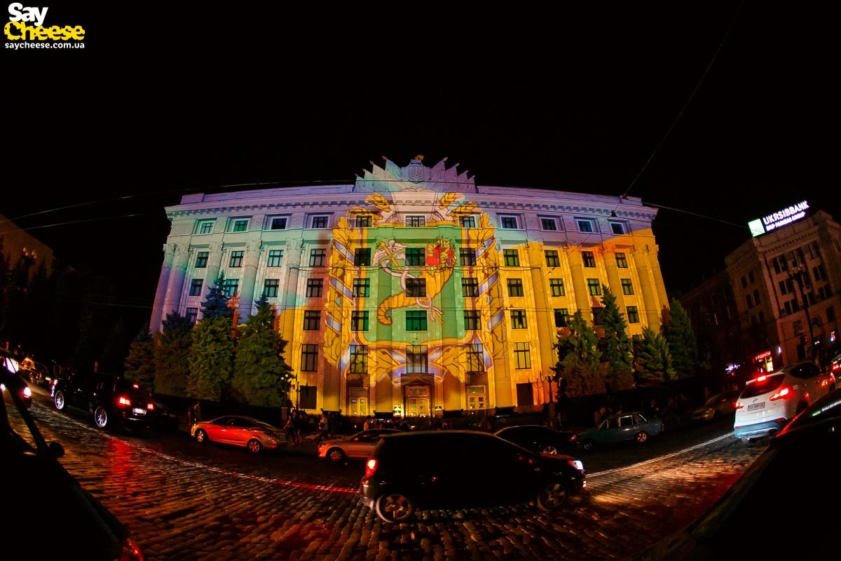 День города Харьков