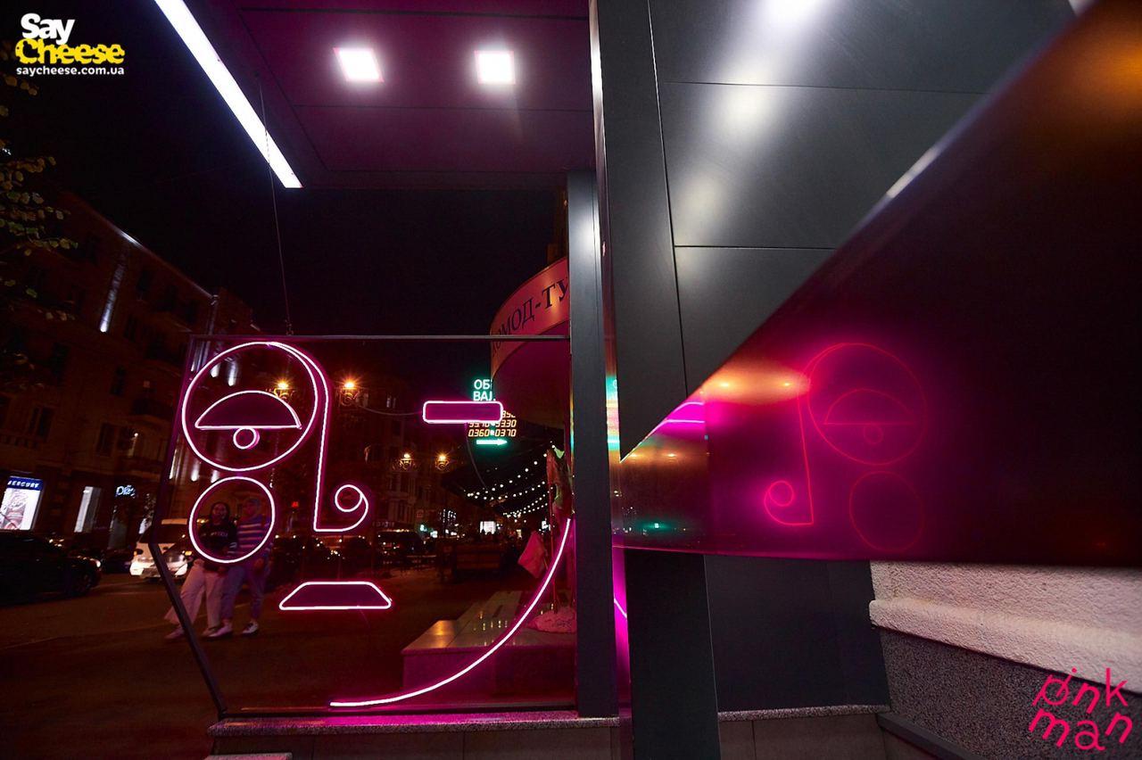 Pinkman Bar Харьков