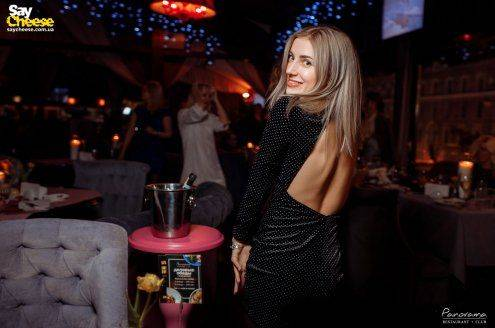 Панорама Харьков фотоотчет Saycheese 26.01