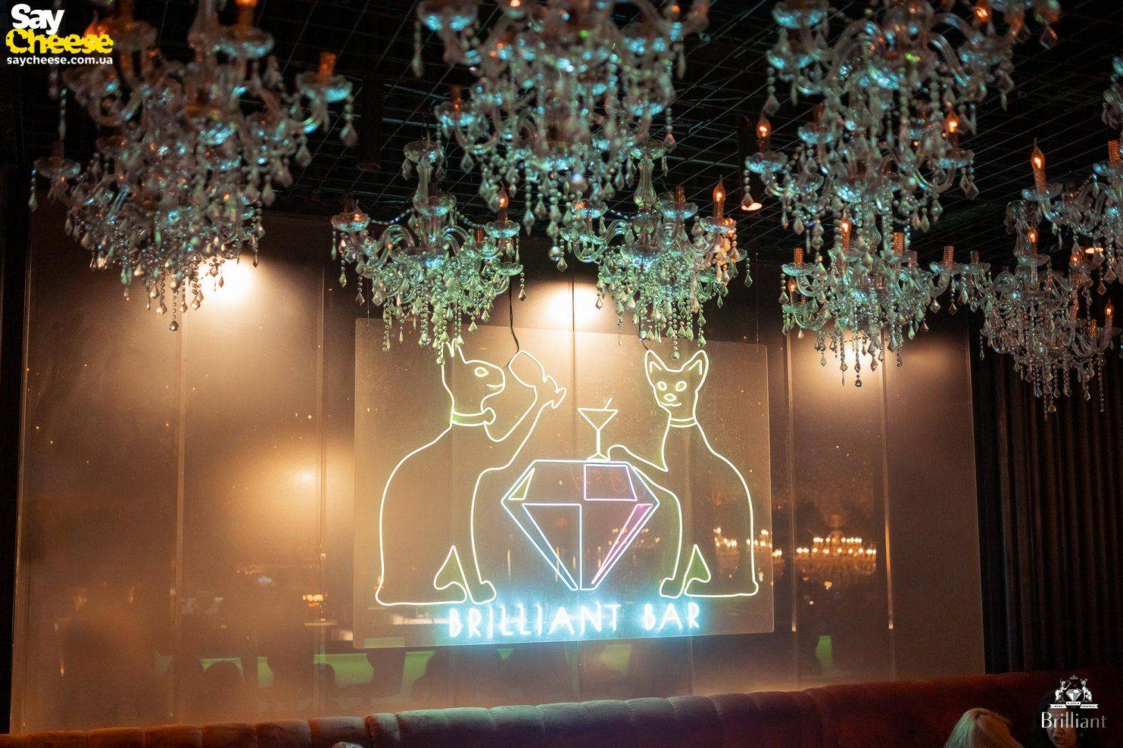 Бриллиант бар Харьков фотоотчет Saycheese 5.03