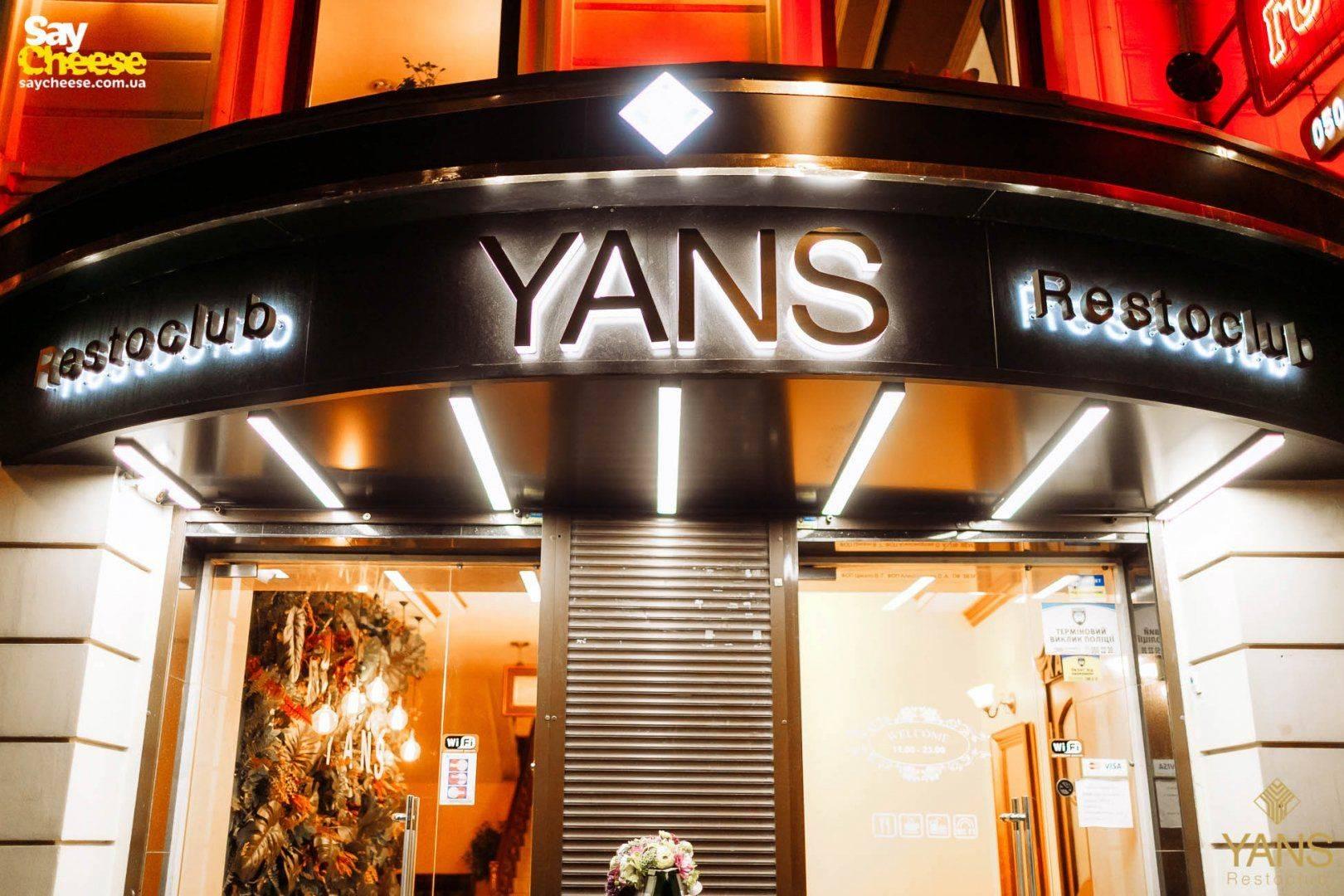 Yans Restoсlub Харьков фотоотчет Saycheese 6.03