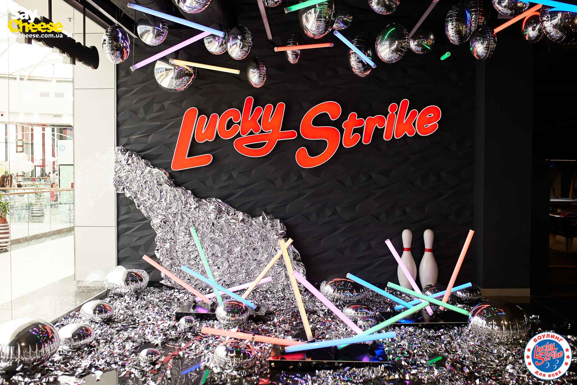 Lucky Strike в Никольском — Открытие. Фотоотчет Saycheese