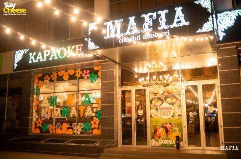 19-06 Mafia на Алексеевке фотоотчет Saycheese