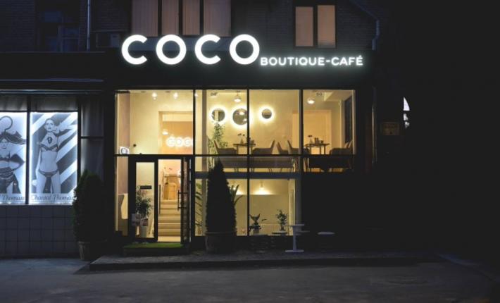 COCO Харьков