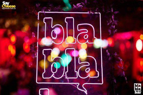 Bla Bla Bar July Vibes — Харьков фотоотчет Saycheese