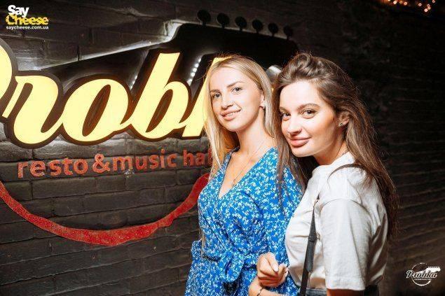 13-08 Probka Харьков фотоотчет Saycheese