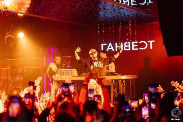 Концерт ГАНВЕСТ в Radmir фотоотчет Saycheese