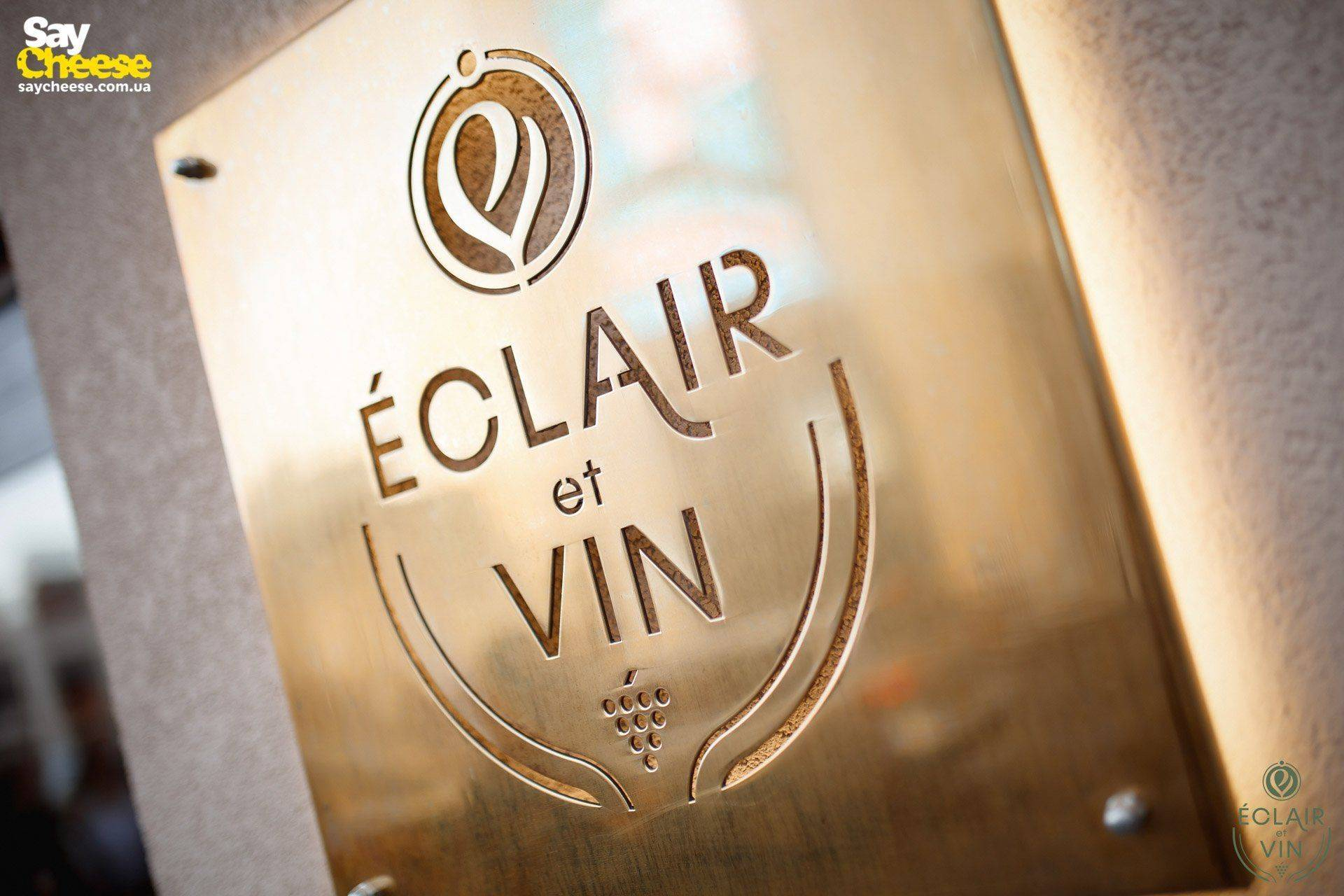 17-09 Eclair et vin