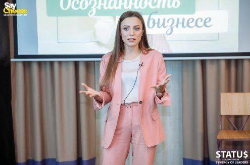 03-09 Бизнес-клуб STATU$ — Наталия Шмигельская Saycheese