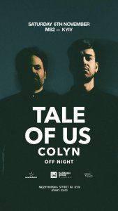 Билеты_tale_of_us_saycheese
