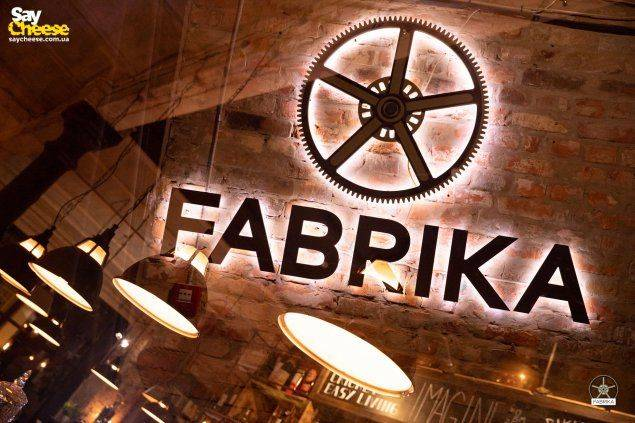 23-10 Fabrika.space Харьков фотоотчет Saycheese